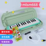 铃木口风琴32键口风琴MX-32D