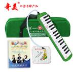 beplayapp体育下载牌32键安喆口风琴